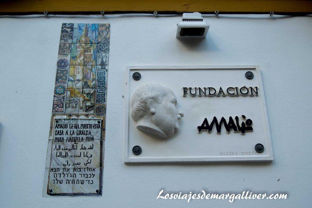 Puerta de la casa-museo Amalio en Sevilla - Los viajes de margalliver