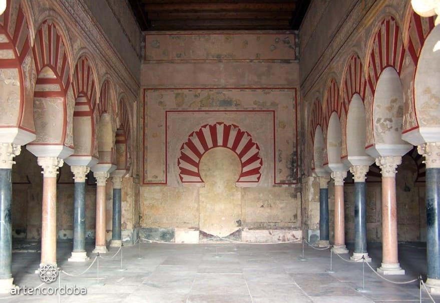 Interior del Salón Rico, visitar Medina Azahara - Los viajes de Margalliver
